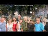 «армия» под музыку ДМБ - Про СвязистА....... Picrolla